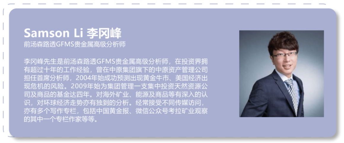 Samson Li Mining Guide 2021 SCH
