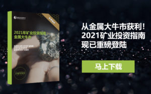 Mining Guide 2021 Homepage image SCH