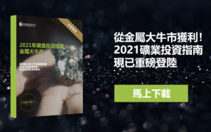 Mining Guide 2021 Homepage image TCH