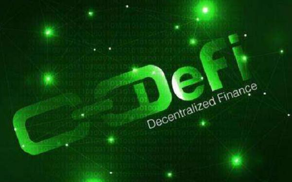 贝莱德进军DEFI,标志着市场对区块链的接受程度
