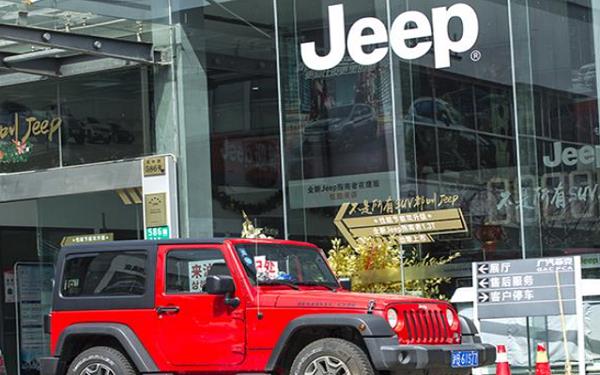 欧洲汽车巨头Stellantis将在长沙整合中国业务